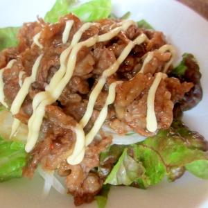 牛焼肉サラダマヨ丼