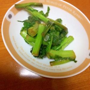 菜の花辛子醤油炒め