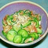 梅きゅう納豆