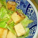春キャベツと厚揚げの味噌マヨ炒め