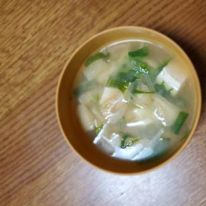 水菜と豆腐と揚げのお味噌汁