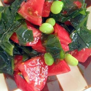 ワカメとトマトと枝豆のウマ塩サラダ☆