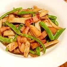 インゲンとベーコンの炒め物