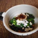 醤油麹モロヘイヤ納豆