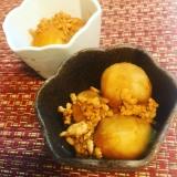 昔ながらの懐かしい味!里芋と鳥ひき肉の煮っころがし