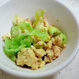 きゃべつの炒り豆腐
