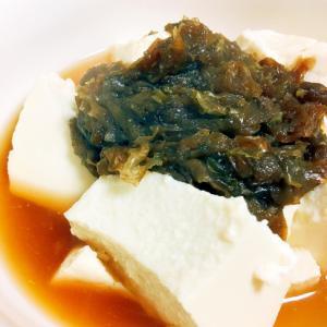 磯のかおり♪バラ海苔豆腐