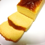 グルテンフリー☆米粉でパウンドケーキ