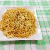 モッツァレラチーズのジェノベーゼパスタ