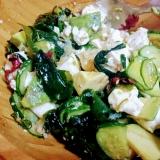 わかめたっぷり!アボカド豆腐の海藻サラダ