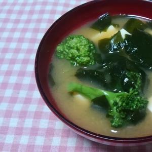 豆腐とワカメとブロッコリーの味噌汁☆