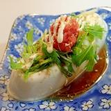 醤油/マヨ/すりごまで 水菜と辛子明太子の冷奴