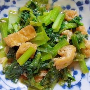 小松菜と油揚げのお浸し