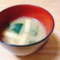 野菜&刻み揚げ&ワカメの味噌汁
