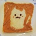キャラパン* 簡単 きなこクリームで「ねこパン」