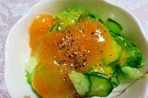 完熟柿ドレでサラダ
