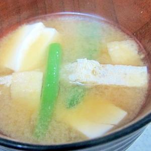 インゲンと豆腐の味噌汁