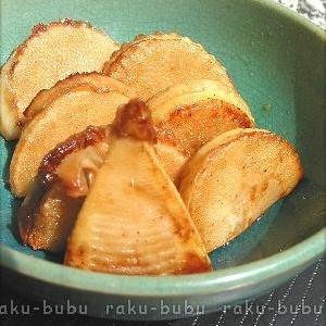 ★旬の筍♪【バター醤油味!たけのこステーキ】