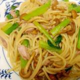 小松菜となめこ、鰹のカレー風味パスタ