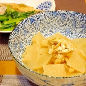 大根と揚げのかんたん炒め煮★生姜風味