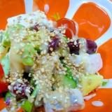 ❤ メカジキ&レッドキドニー&野菜のサラダ ❤