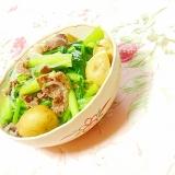 ダシダで作ろ❤糸蒟蒻と小松菜と牛肉&馬鈴薯煮込み❤