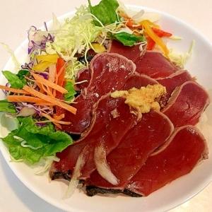 しめて400円☆お惣菜で簡単鰹たたき丼