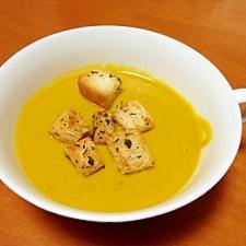 濃厚カボチャのポタージュスープ