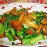 鳥海なめこと小松菜のガリバタ醤油