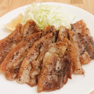 豚バラ肉の黒胡椒焼き