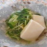 水菜と高野豆腐の煮浸し