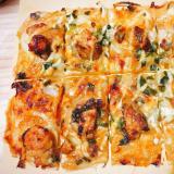 ピザーラのテリヤキチキンピザの再現