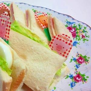 【お手伝いレシピ】たのしいおいしい♪サンドイッチ