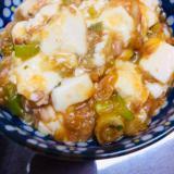 チャーシューでマーボー豆腐