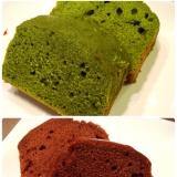 母の日♡父の日☆米粉の抹茶とココアのパウンドケーキ