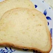 お酢入りのしっとり食パン