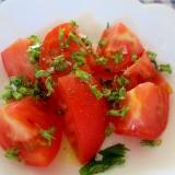 トマトのシソの実レモンオイルサラダ