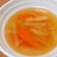 大根、にんじん、えのきのスープ