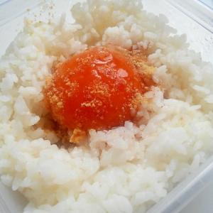 【中華ごま】粉チーズとドレッシングのたまごかけご飯