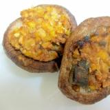 椎茸の金柑味噌焼き