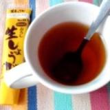 花粉症対策もぽっかぽか☆ほのかに甘いしょうが甜茶♪
