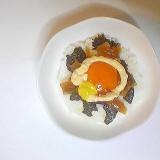 卵黄と福神漬のタルタル丼