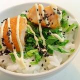 小松菜の葉とカニクリームコロッケのっけてご飯
