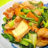 厚揚げと小松菜鶏肉の甘辛炒め