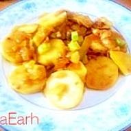 秋ウコンと里芋の炒め物