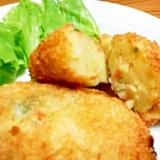 コンソメ風味のアツアツ☆野菜コロッケ
