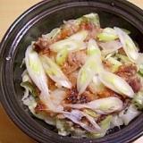 レンジで【タジン鍋】野菜たっぷり豚蒸し鍋