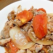 さっぱり!栄養満点!!豚とトマトのオイスタ-炒め