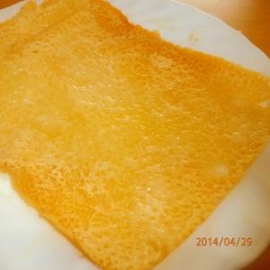 パリッとパリパリ!チーズ焼き!