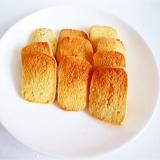 粉チーズで簡単 パルメザンチーズクッキー